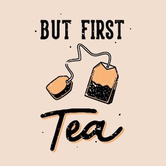 Винтажная типография лозунга, но первый чай