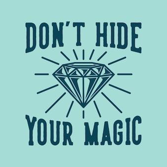 ヴィンテージスローガンのタイポグラフィはあなたの魔法を隠さない