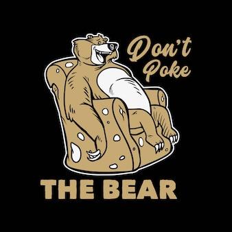 Винтажная типографика со слоганом: не ткни медведя