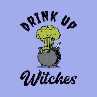 Винтажный лозунг типографии выпить ведьм