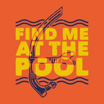 빈티지 슬로건 타이포그래피가 수영장에서 나를 찾습니다.