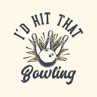 Винтажная типография слогана i'd that bowling
