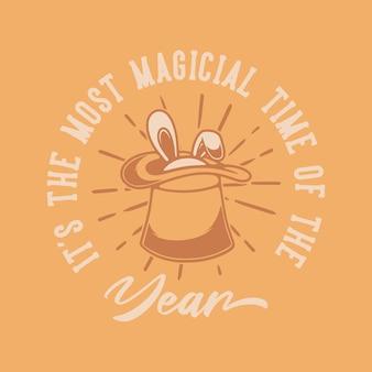 ヴィンテージスローガンのタイポグラフィそれは一年で最も魔法の時期です