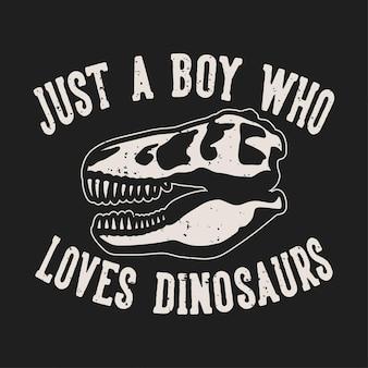 ヴィンテージスローガンのタイポグラフィtシャツのデザインで恐竜を愛する少年