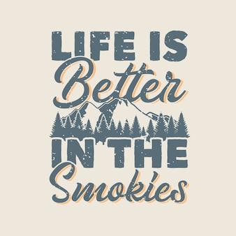 Винтажная типографика с лозунгом: жизнь лучше в дымках
