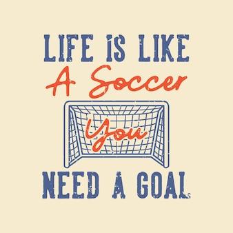 빈티지 슬로건 타이포그래피 인생은 목표가 필요한 축구와 같습니다.