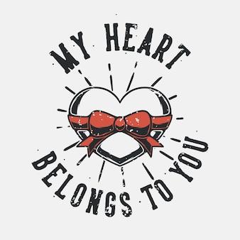 Винтажный слоган типографики мое сердце принадлежит тебе