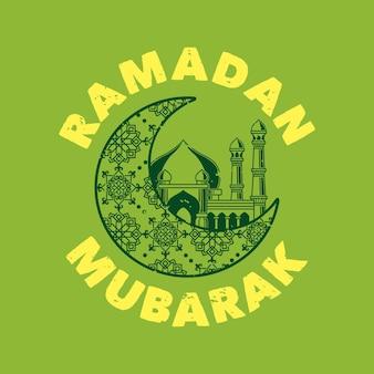Винтажный слоган типографии рамадан мубарак для дизайна футболки