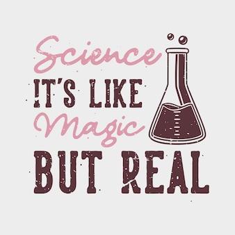 빈티지 슬로건 타이포그래피 과학 마법 같지만 진짜