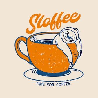 コーヒーのスローロリスのためのヴィンテージスローガンタイポグラフィsloffee時間はコーヒーカップで眠る