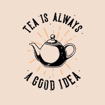 Винтажный лозунг типографики чай - всегда хорошая идея для дизайна футболки