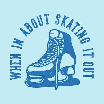 Tシャツのデザインのためにスケートをするときのヴィンテージスローガンのタイポグラフィ Premiumベクター