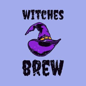 Винтажный лозунг типографии ведьмы варев
