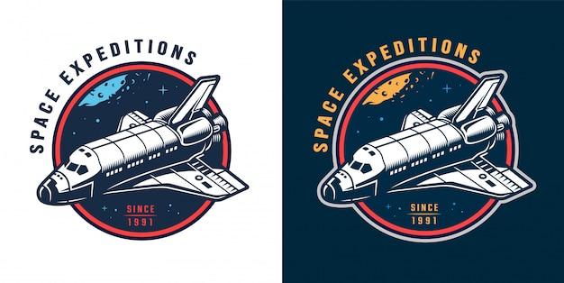 Vintage space round emblem set