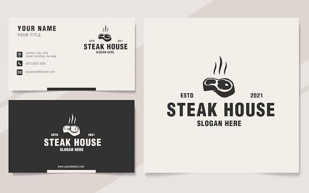 Винтажный стейк-хаус логотип шаблон в стиле монограммы