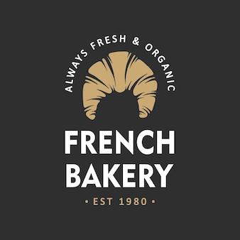 Vintage style bakery shop simple label badge emblem logo template