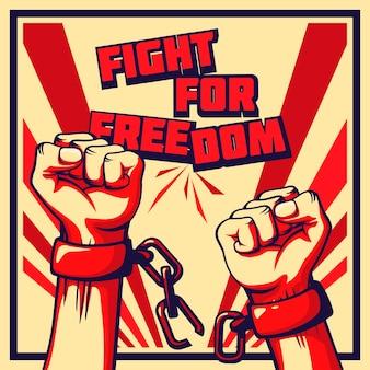 자유 포스터 빈티지 스타일 싸움