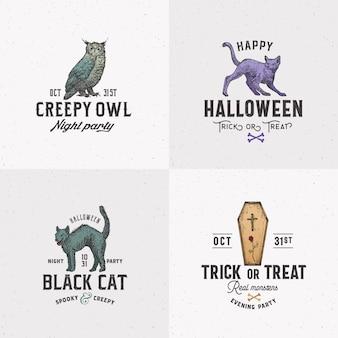 빈티지 스타일 할로윈 로고 또는 레이블 템플릿 집합입니다. 손으로 그린 올빼미, 사악한 고양이 및 관 스케치 기호 컬렉션.