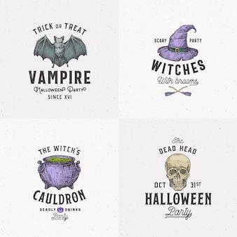 빈티지 스타일 할로윈 로고 또는 레이블 템플릿 집합입니다. 손으로 그린 뱀파이어 박쥐, 스컬, 마녀 모자 및 가마솥 스케치 기호 컬렉션.