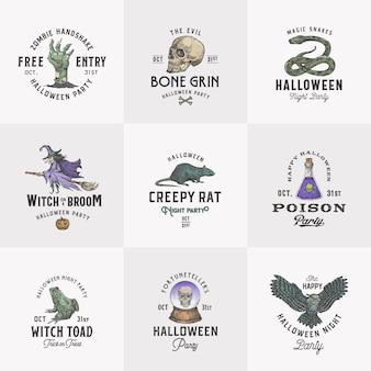 Vintage style halloween logos set