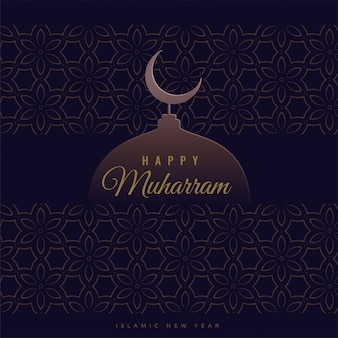 Vintage style happy muharram islamic background