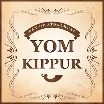 Vintage style yom kippur banner of poster design