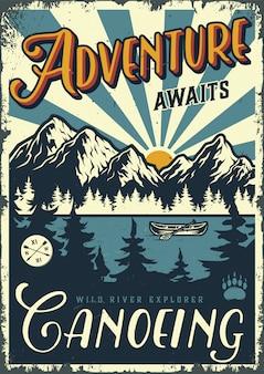 Винтажный летний приключенческий плакат