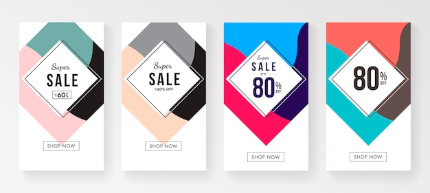 빈티지 슈퍼 세일 포스터 세트입니다. 프로 모션 웹 배너 컬렉션 복고풍 디자인입니다. 트렌디한 기하학적 브로셔. 추상 선물 카드입니다.