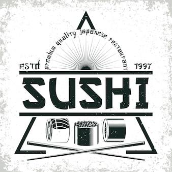 ヴィンテージ寿司バーのロゴ、グランジプリントスタンプ、創造的な日本食のタイポグラフィエンブレム、