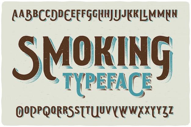 Винтажный текстурированный шрифт