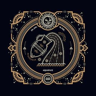 빈티지 얇은 라인 물병 자리 조디악 로그인 레이블입니다. 레트로 점성술 기호, 신비주의, 신성한 기하학 요소, 상징, 로고. 스트로크 개요 그림.