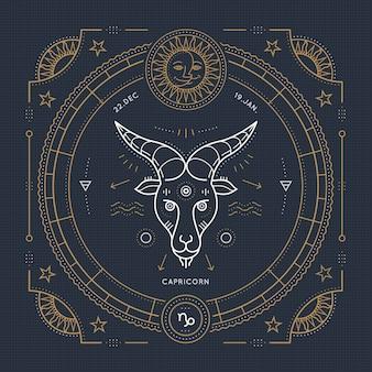 ヴィンテージ細い線山羊座干支記号ラベル。レトロな占星術のシンボル、神秘的な神聖な幾何学要素、エンブレム、ロゴ。ストロークの概要図。