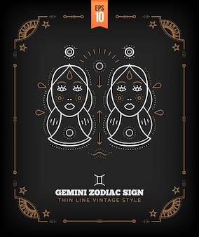 Vintage thin line gemini zodiac sign label. retro astrological symbol, mystic, sacred geometry element, emblem, logo. stroke outline illustration.