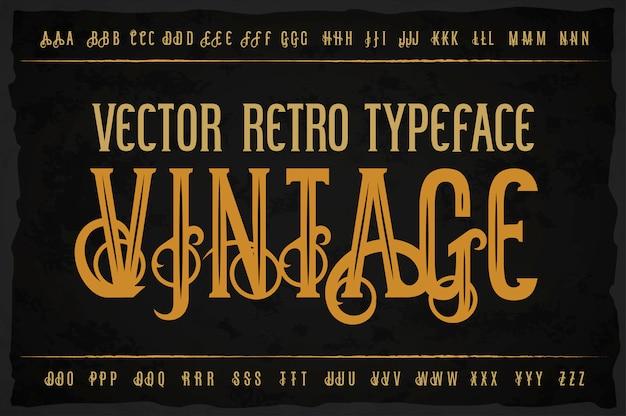 빈티지 서체 글꼴