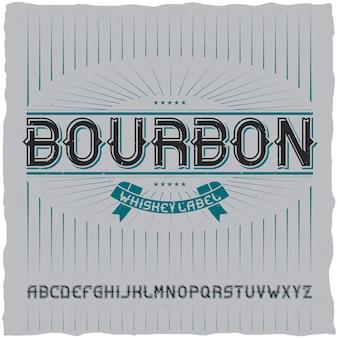 バーボンという名前のヴィンテージ書体
