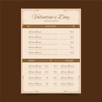 Шаблон меню на день святого валентина