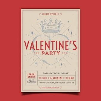 빈티지 발렌타인 파티 전단지