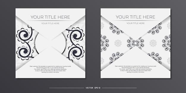 추상적인 패턴으로 빈티지 벡터 밝은 색 준비 인사말 카드. 만다라 장식이 있는 인쇄 디자인 초대 카드용 템플릿입니다.