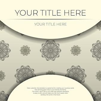 Винтажная векторная открытка светло-кремового цвета с абстрактным орнаментом. дизайн пригласительного билета с узорами мандалы.