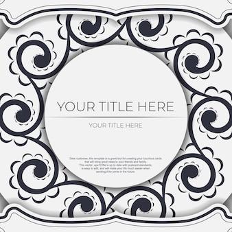 抽象的なパターンと明るい色のビンテージベクトルはがき。曼荼羅飾りの招待状デザイン。