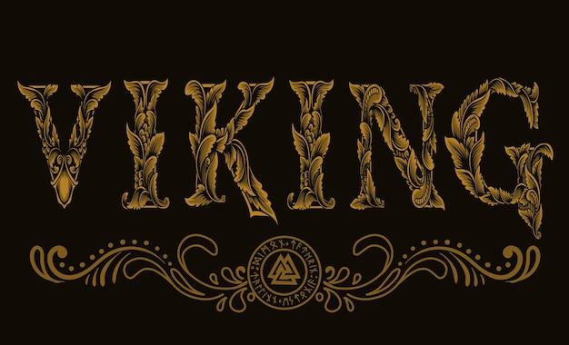ヴィンテージバイキングロゴタイプ彫刻装飾スタイル