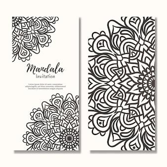 Винтажная свадебная пригласительная открытка с цветочным дизайном мандалы, шаблон свадебного приглашения мандалы