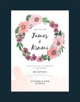 花と葉のヴィンテージの結婚式の招待カード