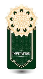 曼荼羅模様、花柄の曼荼羅と装飾品のヴィンテージ結婚式招待状。オリエンタルデザイン。アジア、アラブ、インド