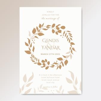 빈티지 결혼식 초대 카드