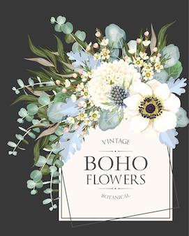 非常に詳細な花と葉を持つヴィンテージの結婚式の招待状
