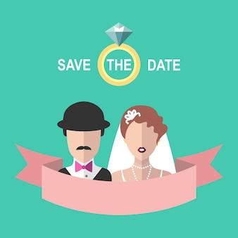 フラットスタイルのリボン、リング、花嫁と花婿とヴィンテージの結婚式のロマンチックな招待状。日付の招待状をベクターに保存する