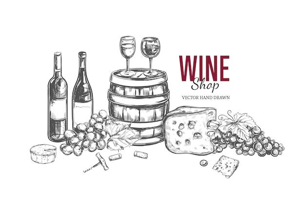 白で隔離のヴィンテージワインショップの要素