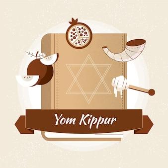 Vintage yom kippur illustration