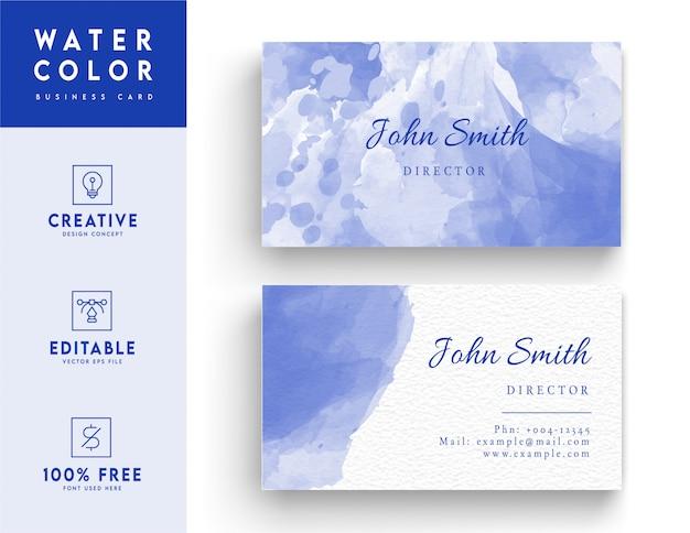 Фиолетовый и белый абстрактный акварельный дизайн визитной карточки